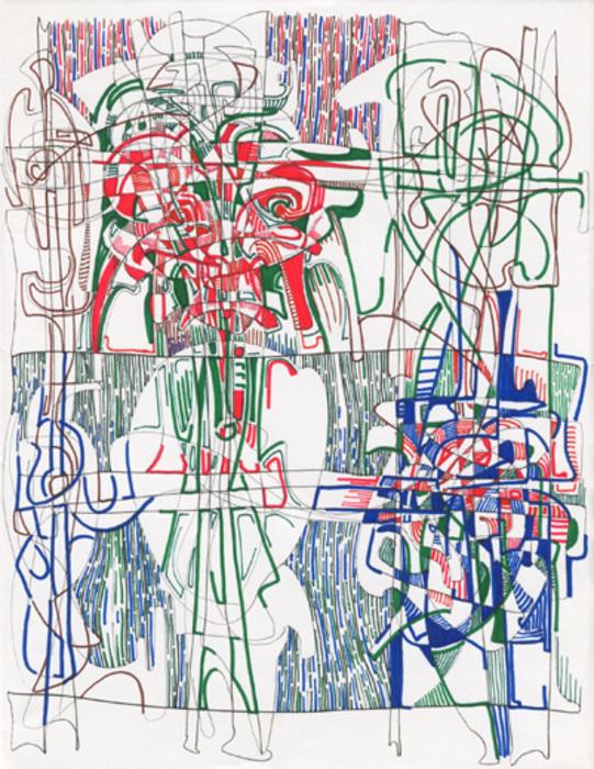 Salim Shehadeh :: Portafolio :: Dibujos